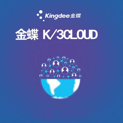 K3 CLOUD